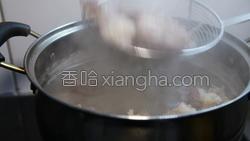 萝卜牛腩煲的做法图解4