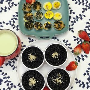 黑米盏+烤鹌鹑蛋+青瓜豆浆[图2]