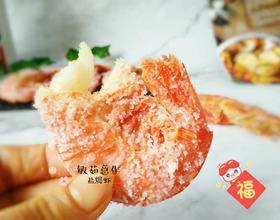 盐焗虾[图]