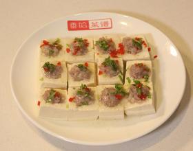 肉馅酿豆腐