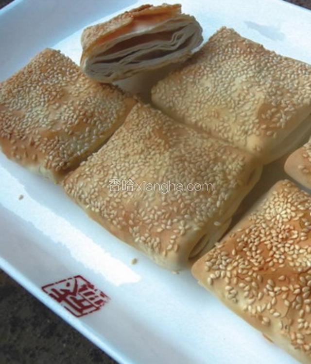 杨占祥叉子烧饼