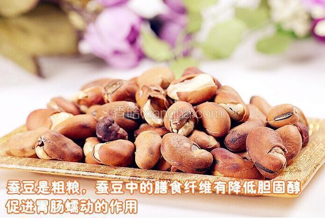 达坂城蚕豆